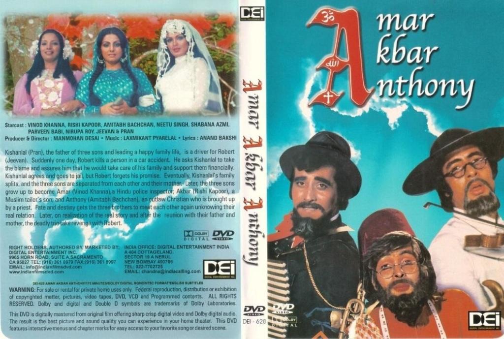 Pavada Full Movie (2016) Malayalam Watch Online Free