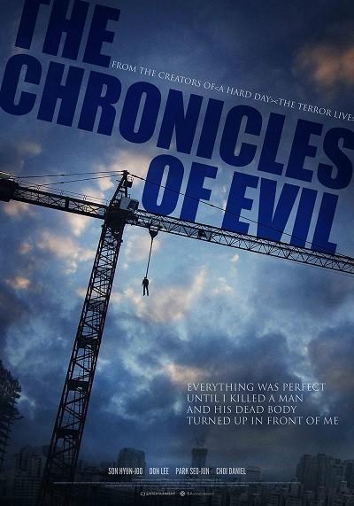Şeytanın Günlüğü | Chronicles of Evil | 2015 | HDRip XviD | Türkçe Dublaj