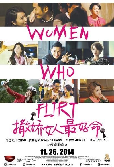 Flörtöz | Women Who Flirt | 2014 | BRRip XviD | Türkçe Dublaj
