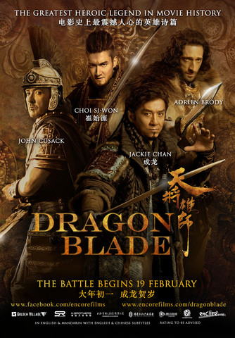Ejder Kılıcı | Dragon Blade | 2015 | BRRip XviD | Türkçe Dublaj