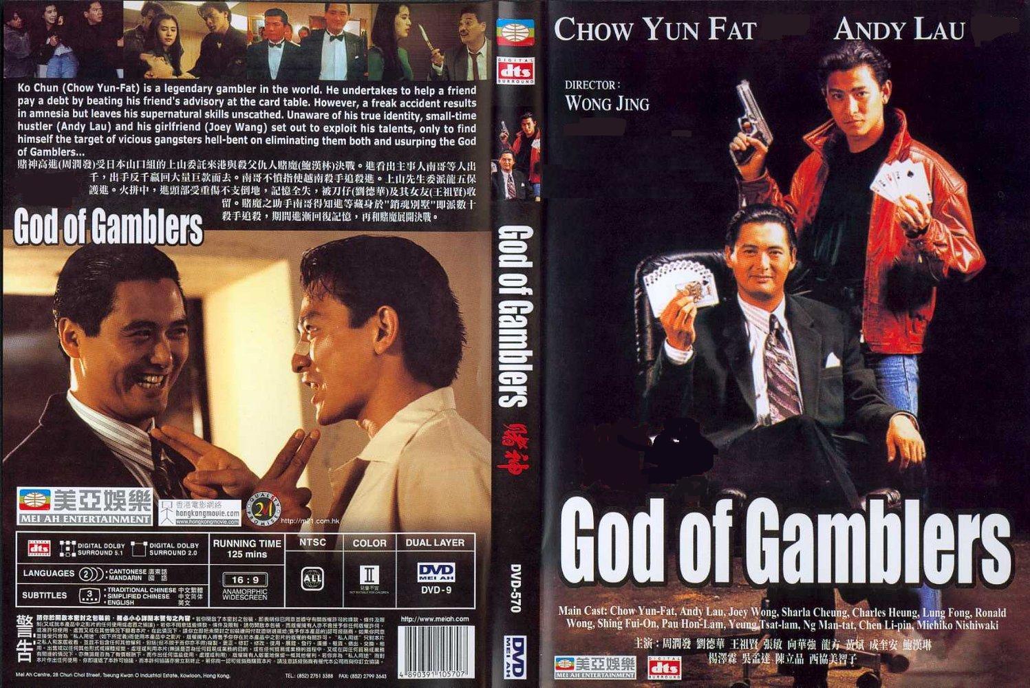 Kumarbazlar Efendisi (God Of Gamblers) 1989 Bdrip 720p.x264 Dual Türkce Dublaj (1) - barbarus