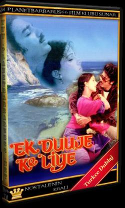 Aşk Kıvılcımı (Ek Duuje Ke Liye) 1981 Dvdrip.x264 Dual Türkce Dublaj BB66 3