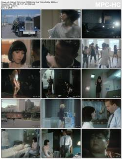 Kirli Aşk (Dirty Love) 1988 Dvdrip Dual Türkce Dublaj BB66