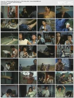 Tehlikeli kungfu (Dirty Kung Fu) 1978 Vhsrip.x264 Türkce Dublaj BB66