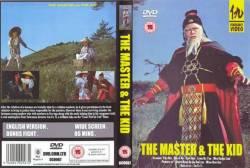 Shaolin Efendisinin Öfkesi (Fury of the Shaolin Master) 1978 Dvdrip 720p.x264 Türkce Dublaj BB66 (3)
